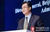 北京金融局局长:在北京做STO将被视同非法金融活动 予以驱离
