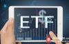 比特币ETF攻坚战