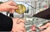 报告称投资者转向比特币场外交易