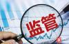 中国监管比特币的第五年,到底有多大的效果?