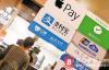 支付宝回应:坚决拒绝为虚拟币网站提供收单服务