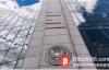 【蜗牛娱乐】SEC:正考虑制定新的规则来监管加密空间 监管延迟不一定是坏事