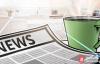 【蜗牛娱乐】稳定币将在加密货币采用中发挥关键作用
