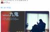 【蜗牛娱乐】让あいだゆあ和西野翔出道的片商复活!くろいれな出阵!