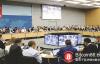 【蜗牛娱乐】FATF敦促35个成员国收紧对加密货币交易所的监管