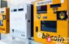 【蜗牛娱乐】透视比特币ATM机:一个无奈之选