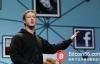 【蜗牛娱乐】扎克伯格:从未正式对外提及Facebook要发币
