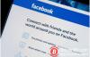 """【蜗牛娱乐】Facebook宣布将转向""""加密化""""后一周,两名高管宣布离职"""