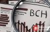 【蜗牛娱乐】BCH将在5月再次硬分叉,会再惹争端震荡币市吗?
