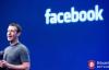 【蜗牛娱乐】Facebook布局数字货币,会为牛市的到来吹响号角吗?