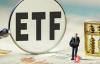 【蜗牛娱乐】美国证券交易委员会主席强调应加强对比特币ETF投资者的保护