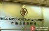 【蜗牛娱乐】香港财政司司长:金管局续审批5家虚拟银行牌照申请