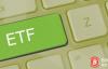 【蜗牛娱乐】比特币ETF何时通过?估计是SEC找不到拒绝理由的那一天