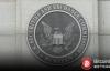 """【蜗牛娱乐】SEC想聘请一名""""加密证券""""的法律顾问"""