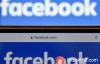 【蜗牛娱乐】华尔街日报曝光Facebook稳定币4大细节,加密货币将走向主流?