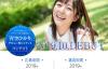 【蜗牛娱乐】2019年10月新人女优青空光 参选SOD封面大赛