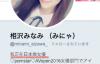 【蜗牛娱乐】女优开口说中文 目的就是为了华人市场