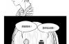 【蜗牛娱乐】搞笑漫画《人类进化怪谈》 人类是由腹毒鸡进化来的吗