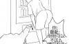 【蜗牛娱乐】翘臀嫩男漫画图片 男人撅屁股令人浮想联翩