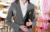【蜗牛娱乐】琴音华MIDE-944 新任老师找学生验证大尺寸