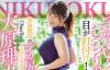 【蜗牛娱乐】大原理央JUFE-032 重量型女人初次体验太震撼了
