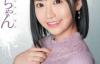【蜗牛娱乐】白坂有以FLNS-304 优雅小姐姐胸中充满书墨