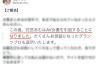 【蜗牛娱乐】花宫亚梦宣布引退 花宫あむ引退宣言透露的沮丧