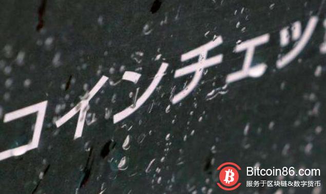 日本金融厅暂不考虑批准比特币ETF