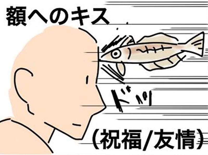 """【蜗牛娱乐】亲吻身体各个部位代表什么意思 让这条""""亲吻鱼""""告诉你"""