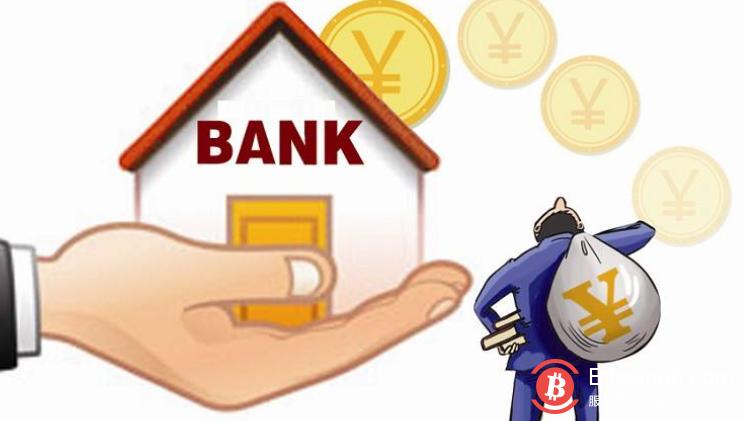 【蜗牛娱乐】彭博社表示加密公司在银行开设账户时仍会遇到麻烦
