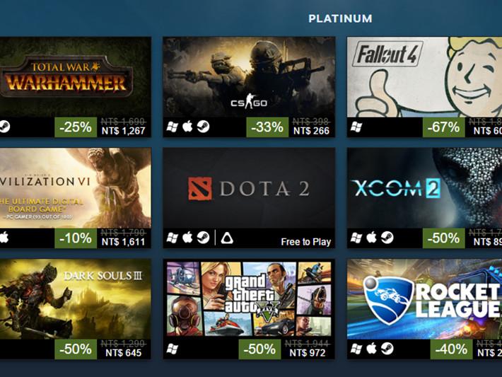 【蜗牛娱乐】游戏厂商跳槽Epic平台 玩家才是最大贏家