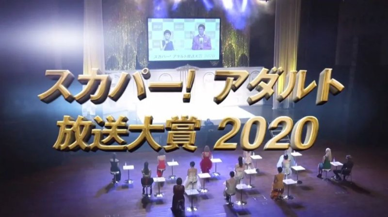 【蜗牛娱乐】放送大赏2020结果揭幕 大赏得主令人意外