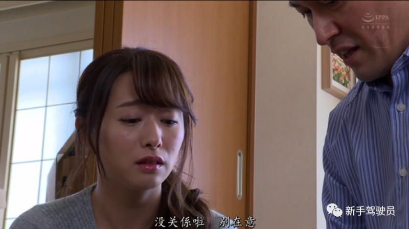 【蜗牛娱乐】白石茉莉奈JUL-255 丈夫太温柔人妻找强壮男人享受粗暴