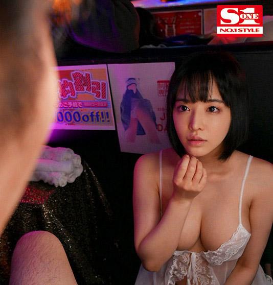 """机歪女上司""""三宫つばき""""兼差口爆店?"""