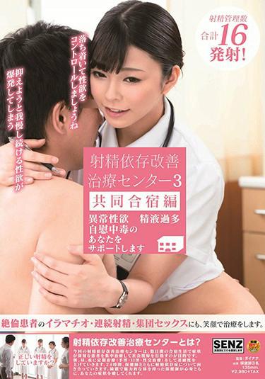 【蜗牛娱乐】SDDE-593:美女护士24小时轮班满足病人需求