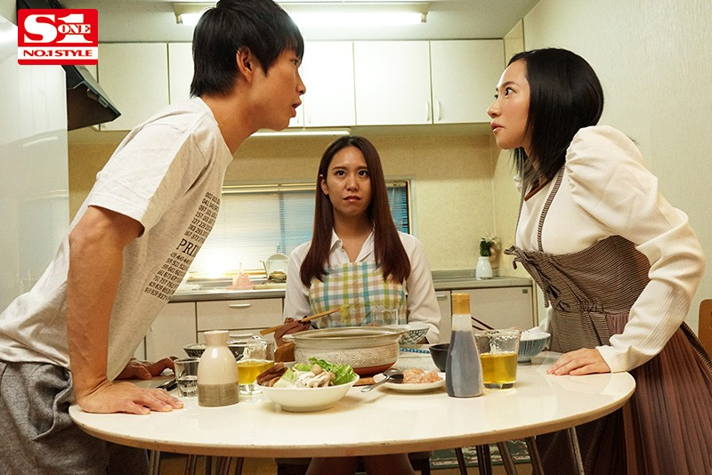 【蜗牛娱乐】伊贺真子SSNI-968 妹妹和姐姐男友吵架吵到欲火焚身