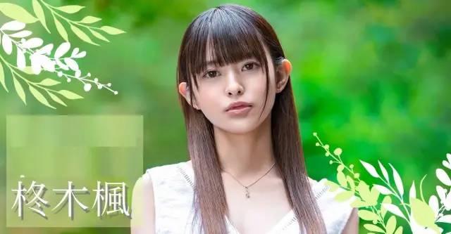 【蜗牛娱乐】SOD 2021最新新人 纱仓真菜会被柊木枫顶替吗