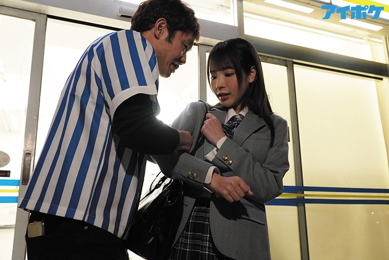 """【蜗牛娱乐】IPX-660 :制服美少女""""桃乃木かな""""手脚不干净,遭店员威胁脱光教训!"""