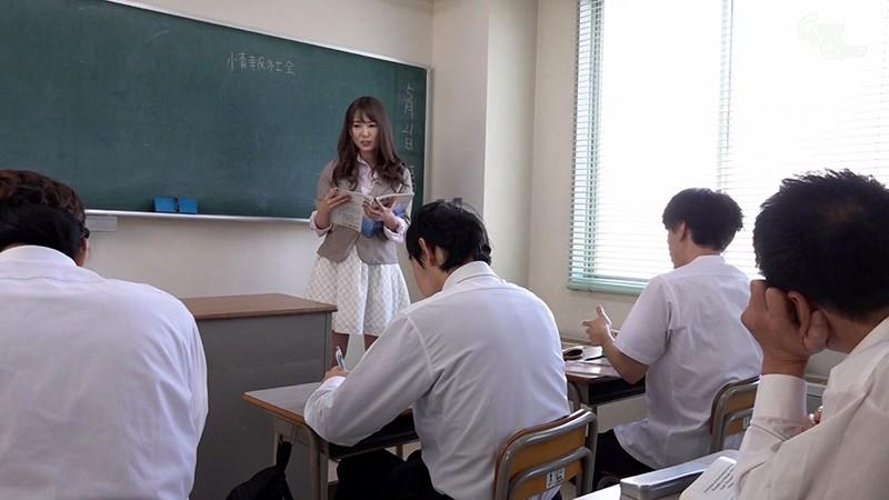 """【蜗牛娱乐】GVH-073 :巨乳教师""""波多野结衣""""失控公然露出自慰,随时被中出!"""