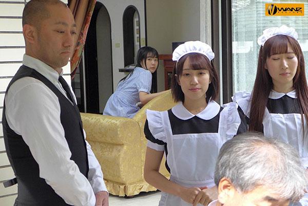 【蜗牛娱乐】WANZ-867: 贴身管家成为千金大小姐「蕾」的性伙伴,在洗手间偷偷中出!