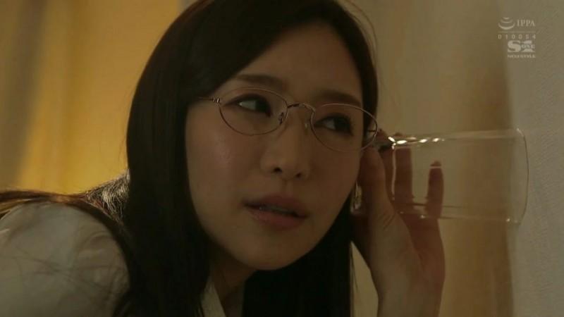 【蜗牛娱乐】葵作品SSNI-485 性感文艺女老师被前辈套路