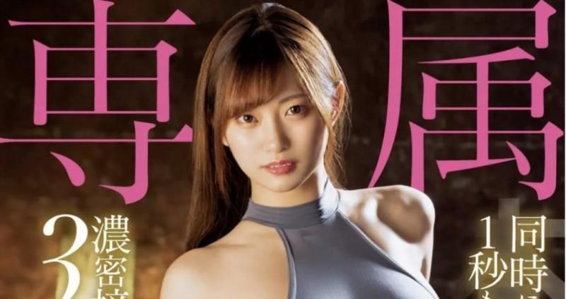 【蜗牛娱乐】美谷朱里DASD-669 男人催眠邻居人妻当玩物
