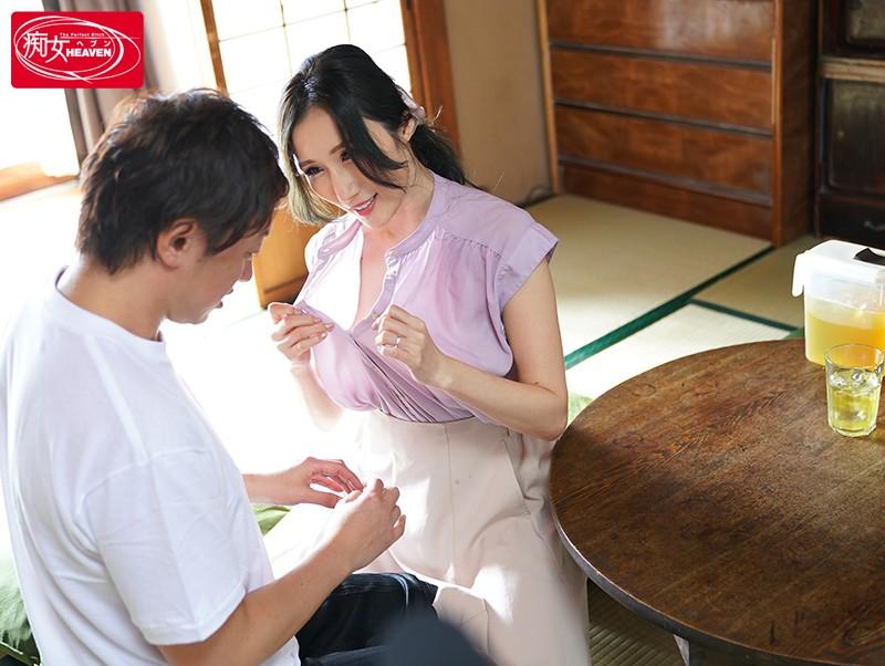 """【蜗牛娱乐】CJOD-395 :乡下巨乳人妻""""JULIA""""勾引邻居 不停打炮促进邻里感情."""