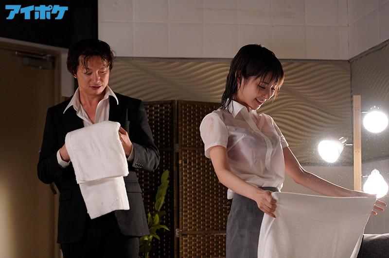 """【蜗牛娱乐】IPX-675:湿身女上司""""桃乃木かな""""挑逗处男属下一晚被整了9发!"""