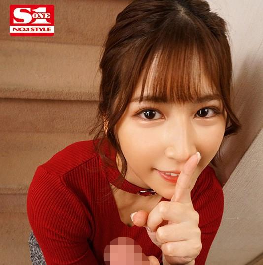 【蜗牛娱乐】七ツ森りり(七森莉莉)作品SSIS-083 :淫言秽语挑逗,在女友房间干她巨乳姐姐。