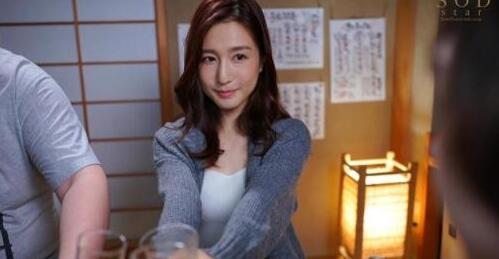 【蜗牛娱乐】古川伊织STARS-342 美妻出轨小鲜肉被抓包遭老公粗暴