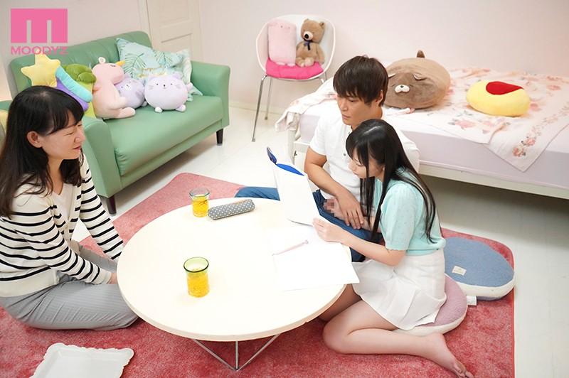 【蜗牛娱乐】七泽美亚MIDE-923 美少女把家教老师当玩具