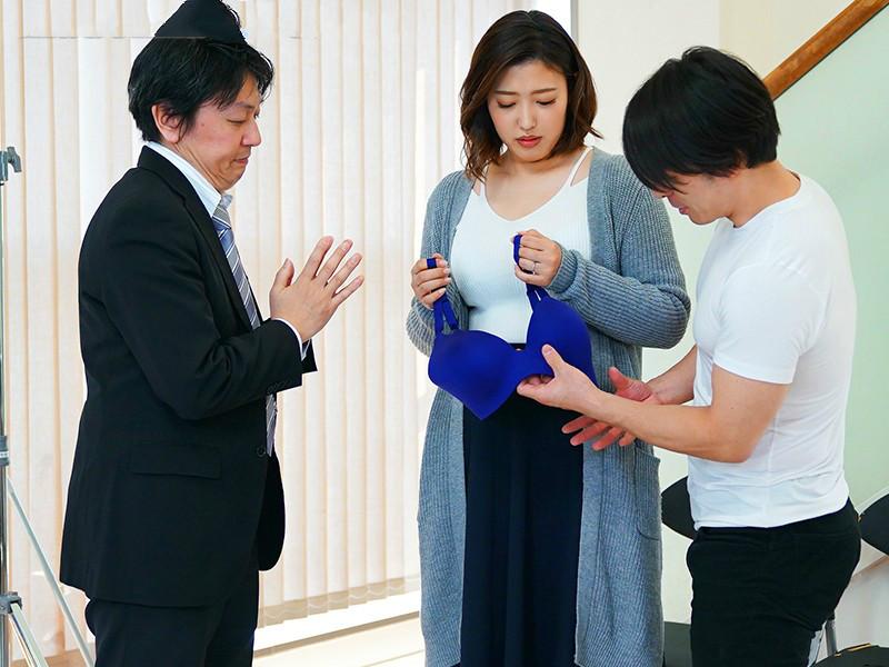 【蜗牛娱乐】水野朝阳JUL-546 欲望巨乳人妻拍时尚杂志做运动