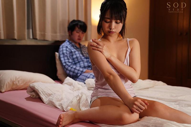 【蜗牛娱乐】戸田真琴(户田真琴)作品STARS-378:嫩妻被情欲按摩师调教高潮欲仙欲死。