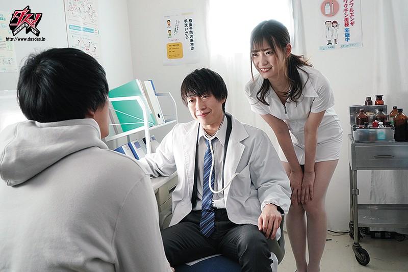 【蜗牛娱乐】美谷朱里DASD-857美女小护士口手并用帮客人疏通输精管